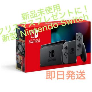 Nintendo Switch - Nintendo Switch グレー 新品未開封