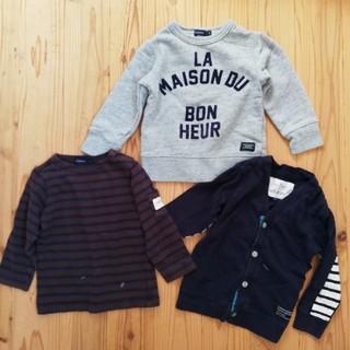 プティマイン(petit main)の90サイズトップスセット(Tシャツ/カットソー)