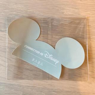 ディズニー(Disney)のConnected to Disney まふまふ ステッカー(ミュージシャン)