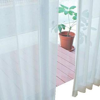 ★日本製★高機能よくばりミラーレースカーテン 巾100cm×丈198cm-2枚組(レースカーテン)