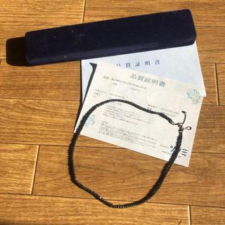 ジュエリーツツミ(JEWELRY TSUTSUMI)のブラックダイヤ K14WG 品質証明書 30.00カラット(ネックレス)