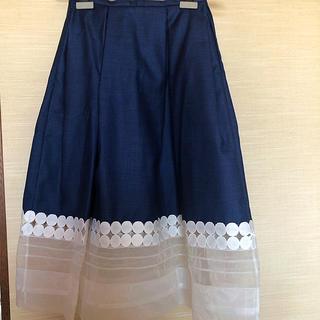 Chesty - チェスティ スカート サイズ0 タグ切、新品未使用