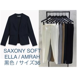 セオリーリュクス(Theory luxe)の theory luxe SAXONY ノーカラーJKT パンツスーツ 黒 36(スーツ)