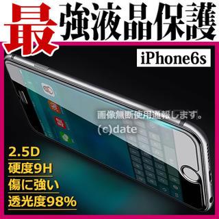 アイフォーン(iPhone)のiPhone6s(保護フィルム)