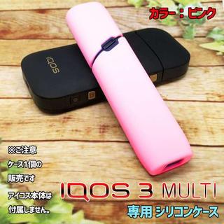 iQOS3 MULTI シリコンケース ■ピンク(その他)