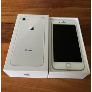 Apple - iPhone 8 64GB シルバー SIMフリー  バッテリー容量「100%」
