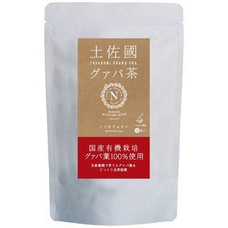 有機グァバ葉100%使用 美味しい秘密は自家焙煎♪「土佐國グァバ茶」10包入り(健康茶)