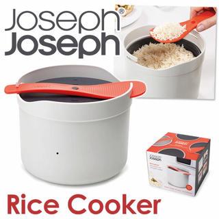 ジョセフジョセフ(Joseph Joseph)の電子レンジライスクッカー(調理道具/製菓道具)