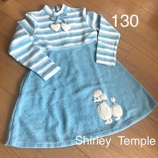 Shirley Temple - ワンピース130 シャーリーテンプル  Shirley  Temple