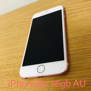 Apple - iPhone 6s ローズゴールド 16 GB AU 美品!