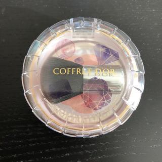 COFFRET D'OR - コフレドール チーク