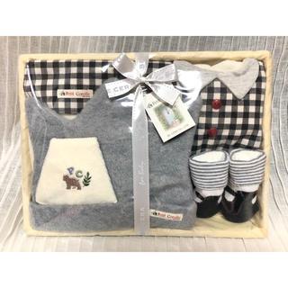 Ralph Lauren - Petit Corolle☆ビセラ社製 カゴギフトセット日本製 男の子 赤ちゃん