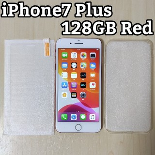 iPhone - 【美品】iPhone7 Plus 128GB Red Softbank 制限○