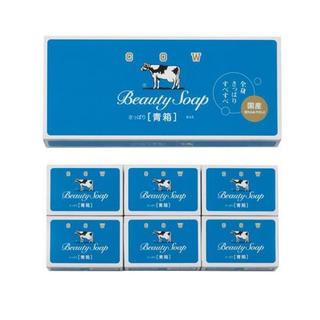 ギュウニュウセッケン(牛乳石鹸)の牛乳石鹸 青箱6個(ボディソープ/石鹸)