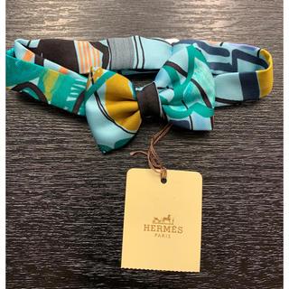 Hermes - 新品¥2.3万品 エルメス NOEUD PAPILLON パピヨン 箱/リボン