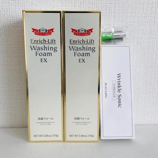 ドクターシーラボ(Dr.Ci Labo)の【新品】エンリッチリフトウォッシングフォームex 170g 2本(洗顔料)