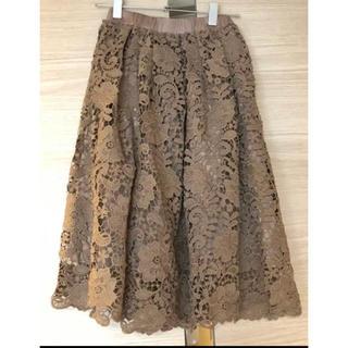 Chesty - Liala×PG♡フラワーレーススカート