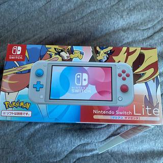 Nintendo Switch - Nintendo Switch Lite ザシアン・ザマゼンタ