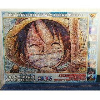 1000ピース ジグソーパズル ワンピース モザイクアート (50x75cm)(キャラクターグッズ)