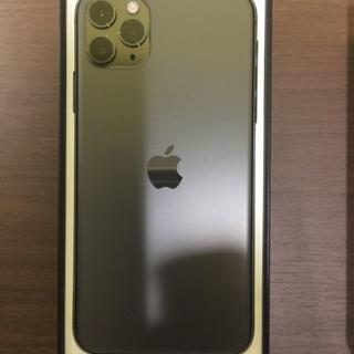 Apple - iPhone 11 Pro Max 64GB グレー