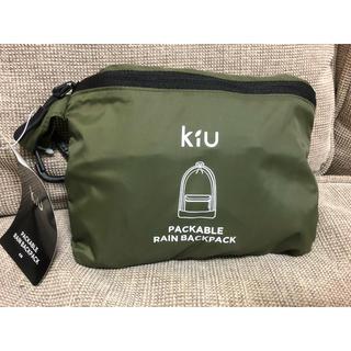 KiU - KiU  PACKABLE RAIN BACKPACK 撥水防水/収納バッグ付き