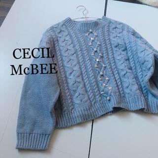 セシルマクビー(CECIL McBEE)の7 CECIL MCBEE ビジューケーブル編みニット くすみブルー(ニット/セーター)