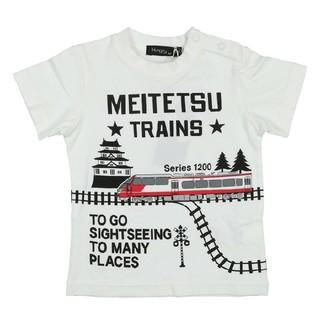新品未使用 ハングリーハート 名鉄 Tシャツ サイズ90 白 ホワイト