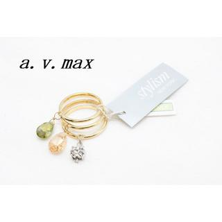 【S765】a.v.max エーヴィーマックス リング 指輪 11号 3点セット(リング(指輪))