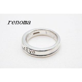 RENOMA - 【S767】レノマ シルバー リング 指輪10号 SILVER 925 reve