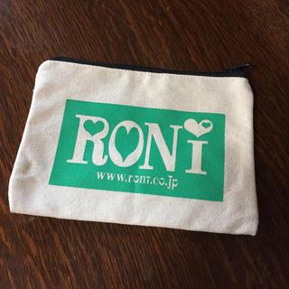ロニィ(RONI)のポーチ(ポーチ)