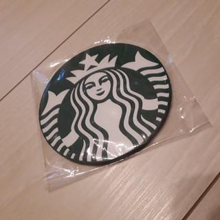 Starbucks Coffee - 売り切れました