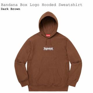 Supreme - M Supreme Bandana Box Logo Hooded Brown