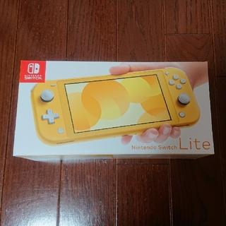 Nintendo Switch - 新品未開封 任天堂Switchライト
