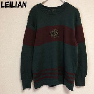 レリアン(leilian)の【人気】LEILIAN/レリアン 金ボタンセーター サイズ11 レディース(ニット/セーター)