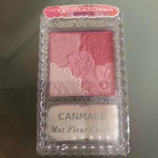 CANMAKE - キャンメイク マット フルール チーク