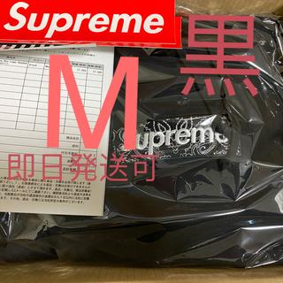Supreme - supreme box logo