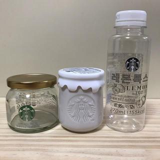 Starbucks Coffee - Starbucks韓国 小物入れ