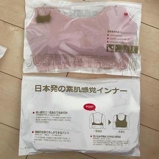 ピンク!Lサイズ!人気のノンワイヤーブラジャー 縫い目ゼロ 産後用 ナイトブラ