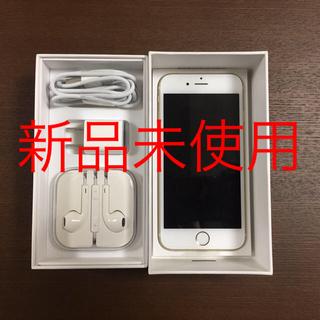 Apple - 新品 iPhone6本体 ゴールド キャリアau