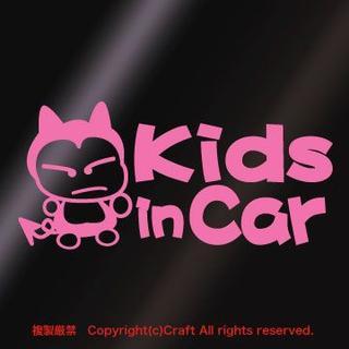 Kids in Car ステッカー/(fpk)ライトピンク/屋外耐候(車外アクセサリ)