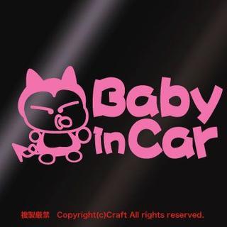 Baby in Car ステッカー/(fpb)ライトピンク/屋外耐候(その他)