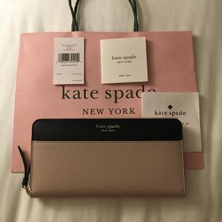 kate spade new york - kate spade ケイトスペード 長財布  ベージュ系 新作