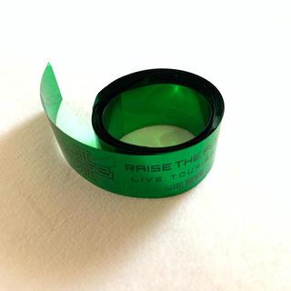 三代目 J Soul Brothers - 三代目 RAISE THE FLAG 金テープ グリーン緑