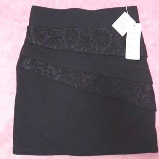アベイル(Avail)のタグ付き新品✩.*˚レース切替タイトスカート♡黒(ミニスカート)