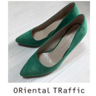 オリエンタルトラフィック(ORiental TRaffic)の1回使用 オリエンタルトラフィック スエード パンプス36 23 グリーン(ハイヒール/パンプス)