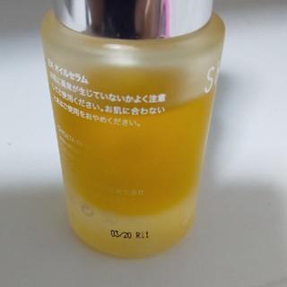 シゲタ(SHIGETA)の専用!美品◆シゲタ◆EXオイルセラム◆美容液◆15ml(オイル/美容液)