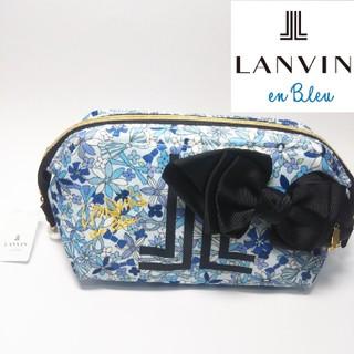 ランバンオンブルー(LANVIN en Bleu)の【新品タグ付き】ランバンオンブルー コスメ ポーチ/バニティ(ポーチ)