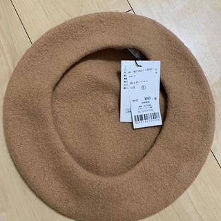 WEGO - ベージュ ベレー帽