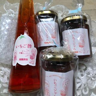 いちごジャム3個&いちご酢1本セット🍓(缶詰/瓶詰)