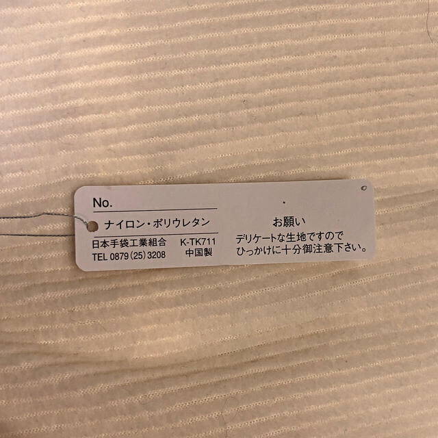 TAKAMI(タカミ)のタカミブライダル ロングサテングローブ レディースのファッション小物(手袋)の商品写真